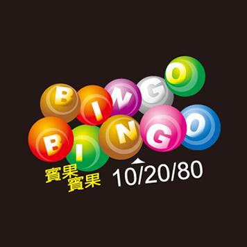 台灣彩劵 賓果賓果 中獎號 數據分析 的標題圖片